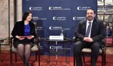الحريري: هذه الحكومة ستتمكن من توقيع اول عقد للاستثمار في الغاز والنفط