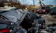 الإعصار غوني يضرب الفيليبين وإجلاء نحو مليون شخص