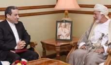 عراقجي نفى أي حوار مباشر أو غير مباشر مع أميركا: إيران لا تسعى للتصعيد بالمنطقة