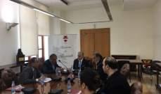 لجنة الاقتصاد المحلي ومالية البلديات تعقد أول اجتماعٍ لها في بلدية بيروت