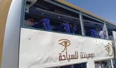 14 مصابا في انفجار استهدف حافلة سياحية أمام المتحف المصري بمنطقة الهرم