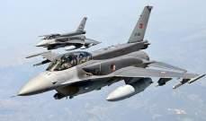 """الدفاع التركية: مقتل مسلحيين اثنين من """"العمال الكردستاني"""" شمالي العراق"""