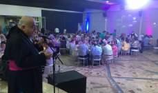 بو جوده رعى العشاء السنوي لمؤسسة مار انطون الاجتماعية في رشعين