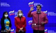 فوز تحالف مادورو بالانتخابات التشريعية في فنزويلا ونسبة الامتناع عن التصويت مرتفعة