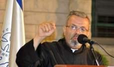 توقف الدروس في المدارس الكاثوليكية يوم الخميس حدادا على البطريرك صفير