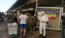 إجراءات مشددة لفوج حرس بيروت على مداخل سوق الأحد للحد من انتشار كورونا