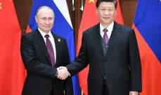 بوتين أكد تطابق مواقف روسيا والصين حول أهم القضايا الدولية