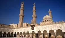 الازهر يحيل اماما مزيفا للتحقيق بعد فيديو فراره من الشرطة بمصر