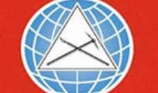 مصادر الإشتراكي للجديد: جنبلاط قدم مبادرة للحل ليل أمس لمنع اعتذار أديب لكنه فشل