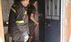 النشرة: حريق في احد المنازل في مجدل عنجر
