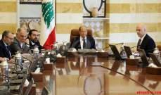 النشرة:إنتهاء جلسة الحكومة والموازنة ستحال الى مجلس النواب دون تعديلات