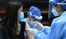 وزارة الصحة الصينية أعلنت تطعيم سكانها بأكثر من ملياري جرعة من لقاحات ضد كورونا