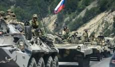 قائد المجموعة الروسية بسوريا:سنسحب 23 طائرة ومروحيتين والشرطة العسكرية