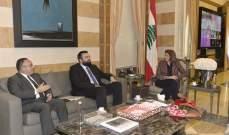 الحسن التقت أحمد الحريري وسفيرة سويسرا وكوبيش وزاسبيكين