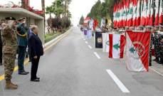 وقائع الإحتفال بعيد الإستقلال الـ76 في وزارة الدفاع