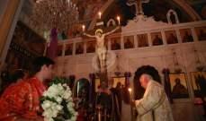 قداس خميس الغسل وخدمة أناجيل الالام في كنيسة القديس ديمتريوس- الأشرفية