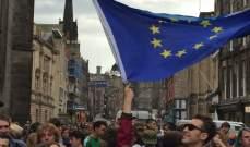 الإتحاد الأوروبي وسع قائمة العقوبات بسبب تقويض سيادة أوكرانيا