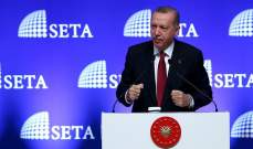 أردوغان:تركيا ستقاطع المنتجات الإلكترونية الأميركية وسنقلب الطاولة على واشنطن