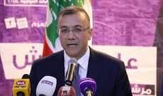 درويش: للتعاون في إنقاذ لبنان من الانهيارات وصولاً لبناء دولة العدالة