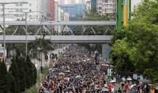 الآلاف شاركوا بمسيرة احتجاجية في هونغ كونغ للأسبوع العاشر على التوالي