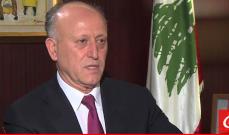 ريفي: نائب طلب من القاضي مازح إثارة موضوع السفيرة الأميركية