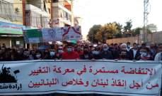 """النشرة: مسيرة """"غضب"""" في صيدا من أجل """"انقاذ لبنان وخلاص اللبنانيين"""""""