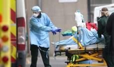 سلطات بريطانيا سجلت 38598 إصابة جديدة بكورونا في أدنى حصيلة يومية منذ 27 كانون الأول