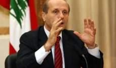 مروان شربل: أتوقع حصول اغتيالات سياسية محدودة خلال هذه الفترة