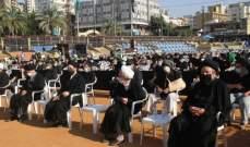 مدينة النبطية أحيت مراسم اليوم العاشر من شهر محرم
