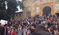 تصنيف الجامعة الأميركية في بيروت من بين أفضل 50 جامعة في العالم من حيث قابلية التوظيف