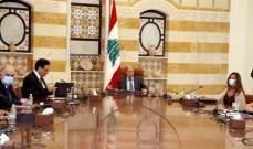 الرئيس عون يرأس اجتماعاً أمنياً لتقييم الوضع الأمني