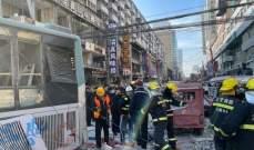 3 قتلى وعشرات الجرحى بانفجار في مطعم شمال شرقي الصين