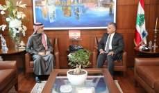 ابراهيم عرض مع القنصل السعودي المستجدات على الساحة اللبنانية