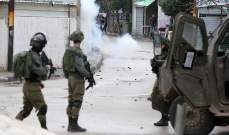 """وفاة الحاخام الذي أصيب في هجوم مستوطنة """"ارئيل"""" شمالي الضفة الغربية"""