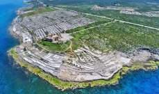 الحركة البيئية اللبنانية ناشدت الحكومة عدم الموافقة على مشروع  بناء المدينة المسورة على شواطئ الملاّحات