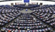 المجلس الأوروبي يرفع قيود السفر عن 8 دول بينها أوستراليا واسرائيل