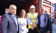 بستاني تشرف على وصول معدات لعمليات حفر أول بئر إستكشافي للنفط: قطاع النفط هو أمل الشعب اللبناني