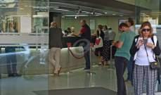 رواتب المتقاعدين أصبحت متوفرة في آلات الـ ATM