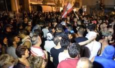تجمع لعدد من المحتجين أمام وزارة الإقتصاد رفضا لرفع الدعم