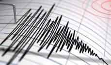 زلزال بقوة 4.2 درجة وقع قبالة سواحل ولاية موغلا التركية