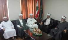 رابطة علماء فلسطين في لبنان زارت مفتي صيدا