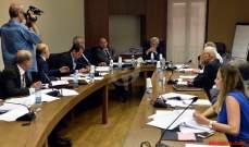 لجنة الادارة تابعت درس اقتراح قانون تعديل المادة93 من نظام شورى الدولة