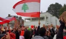 وقفة تضامنية في بلجيكا مع التظاهرات في لبنان