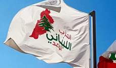 الحزب اللبناني الواعد: انطلاق الدفعة الرابعة من النازحين السوريين باتجاه سوريا
