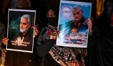 طهران: الثأر طبق يُؤكل بارداً