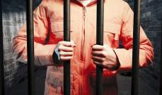 سلطات كاليفورنيا تفرج عن 800 ألف سجين بسبب كورونا