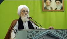 خطيب جمعة طهران: الوهابيون يعبئون الأوباش بأموال آل سعود