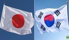 مطالبة كوريا الجنوبية بتحقيق دولي بعد أزمتها مع اليابان