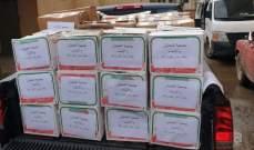 جمعية التعايش: توزيع حصص غذائية لمياومي البلدية والدفاع المدني