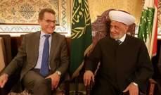 دريان التقى سفير ألمانيا ووفدا من المركز الإسلامي في عائشة بكار